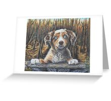Puppy Dog Love  Greeting Card