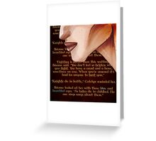 Blue and Beautiful Greeting Card