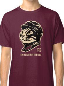 Chairman Meow Communist Cat Classic T-Shirt