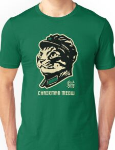 Chairman Meow Communist Cat Unisex T-Shirt