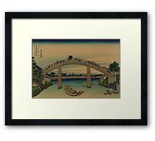 Under Mannen Bridge at Fukagawa - Hokusai Katsushika - 1890 Framed Print