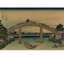 Under Mannen Bridge at Fukagawa - Hokusai Katsushika - 1890 Photographic Print