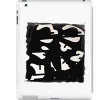 'Sybarite #2' iPad Case/Skin