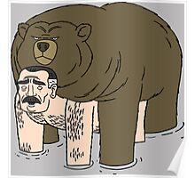 Ugly Americans - Jimmy Bear Hug Poster