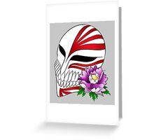 Ichigo's mask Greeting Card
