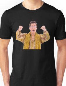 PPAP GUY Unisex T-Shirt