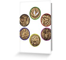 Power Coins 2.0 Greeting Card
