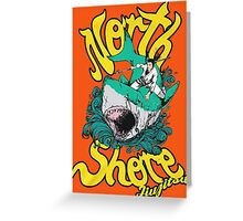 Grappling / BJJ - North Shore Jiu Jitsu Greeting Card