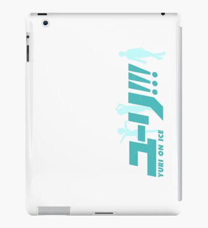 Yuri!!! On Ice (Logo and Trio) iPad Case/Skin