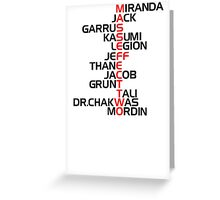 Mass Effect Two Characters Greeting Card