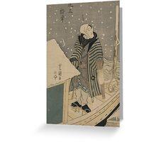 Onoe Baiko - Toyokuni Utagawa - 1825 Greeting Card