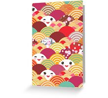 Smiling Fans Yellow and Brown Greeting Card