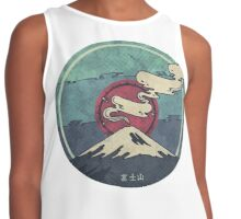 Blue Moutain Contrast Tank