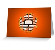 DBZ - Goku's Shirt - King Kai Symbol - Vintage Greeting Card