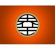 DBZ - Goku's Shirt - King Kai Symbol Photographic Print