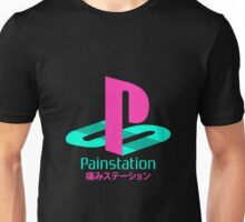 Painstation 痛みステーション Unisex T-Shirt