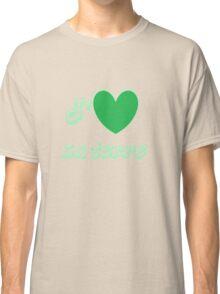 J'aime la Terre Classic T-Shirt