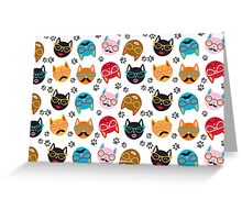 Cat Funny Faces  Greeting Card
