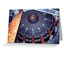 Temple of Heaven, Ceiling, Beijing, China  Greeting Card