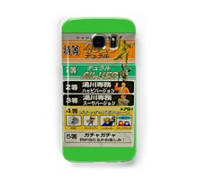 Shenmue Abe Store Prize Flyer Shenmue Samsung Galaxy Case/Skin