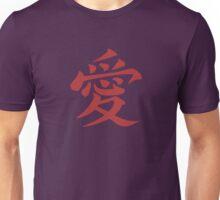 Naruto Gaara Love Symbol Kanji Unisex T-Shirt