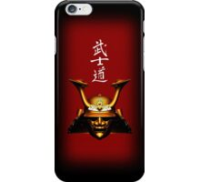 Gold Kabuto (Samurai helmet) phone cases iPhone Case/Skin