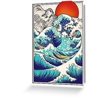 Asian Tides Greeting Card