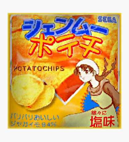 Shenmue Potato Chips Shenmue Photographic Print