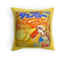 Shenmue Potato Chips Shenmue Throw Pillow