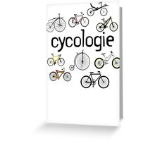 cycologie Greeting Card