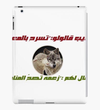 Tunisian Proverb iPad Case/Skin