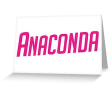 Anaconda Greeting Card