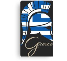 Greek helmet Canvas Print