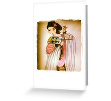 Oriental Beauty  Greeting Card