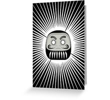 The Daruma Greeting Card