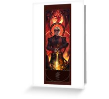 BBC Merlin: The Dragon Rises (Arthur) Greeting Card