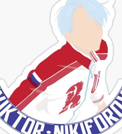 Viktor Nikiforov - Yuri!!! On Ice Sticker