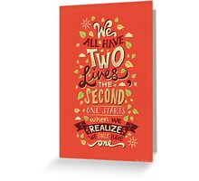 Two Lives Greeting Card