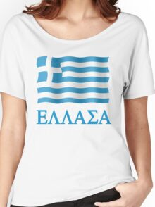 Hellas - Greece Women's Relaxed Fit T-Shirt