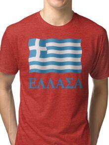 Hellas - Greece Tri-blend T-Shirt