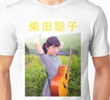 col Unisex T-Shirt