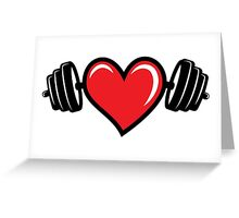 Strong Healthy Heart Greeting Card