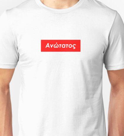 Supreme Box Logo Greek Unisex T-Shirt