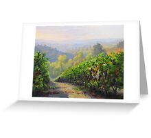 Sunrise Harvest Greeting Card