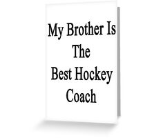 My Brother Is The Best Hockey Coach  Greeting Card