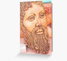 Zeus, Rockaway Art, Oregon Greeting Card