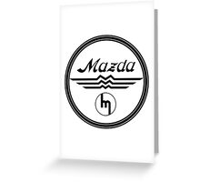 Mazda From 1936-1959 Greeting Card