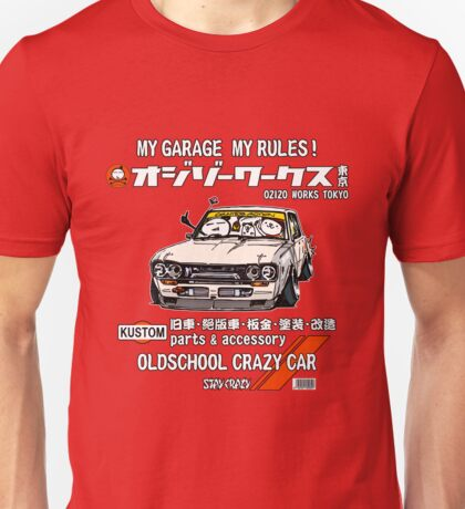 Crazy Car Art 0132 Unisex T-Shirt