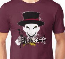Fear Kagetane Unisex T-Shirt