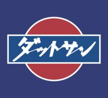 Dattosan - Japanese Datsun Logo by shiftco